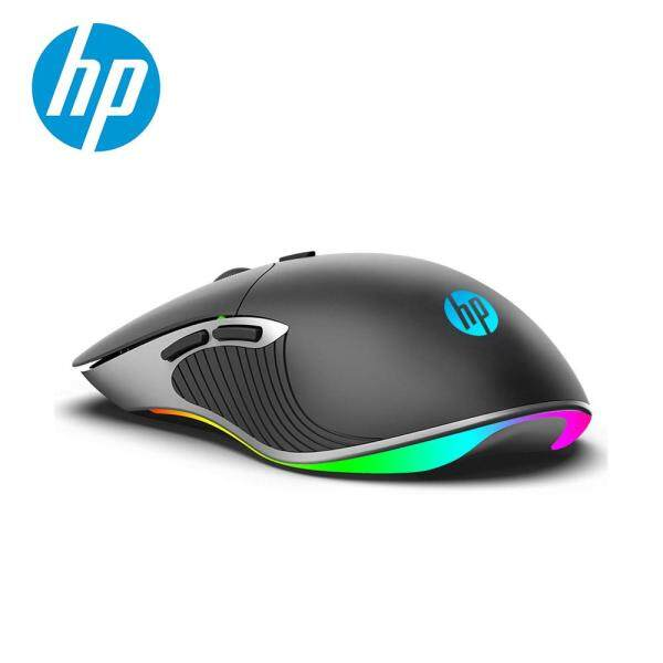 HP M280 Professional Gaming Mouse