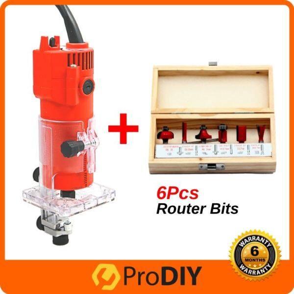 M1P-3703 220V Electric Hand Trimmer Durable Wood Router + 12Pcs / 6Pcs Router Bit Set