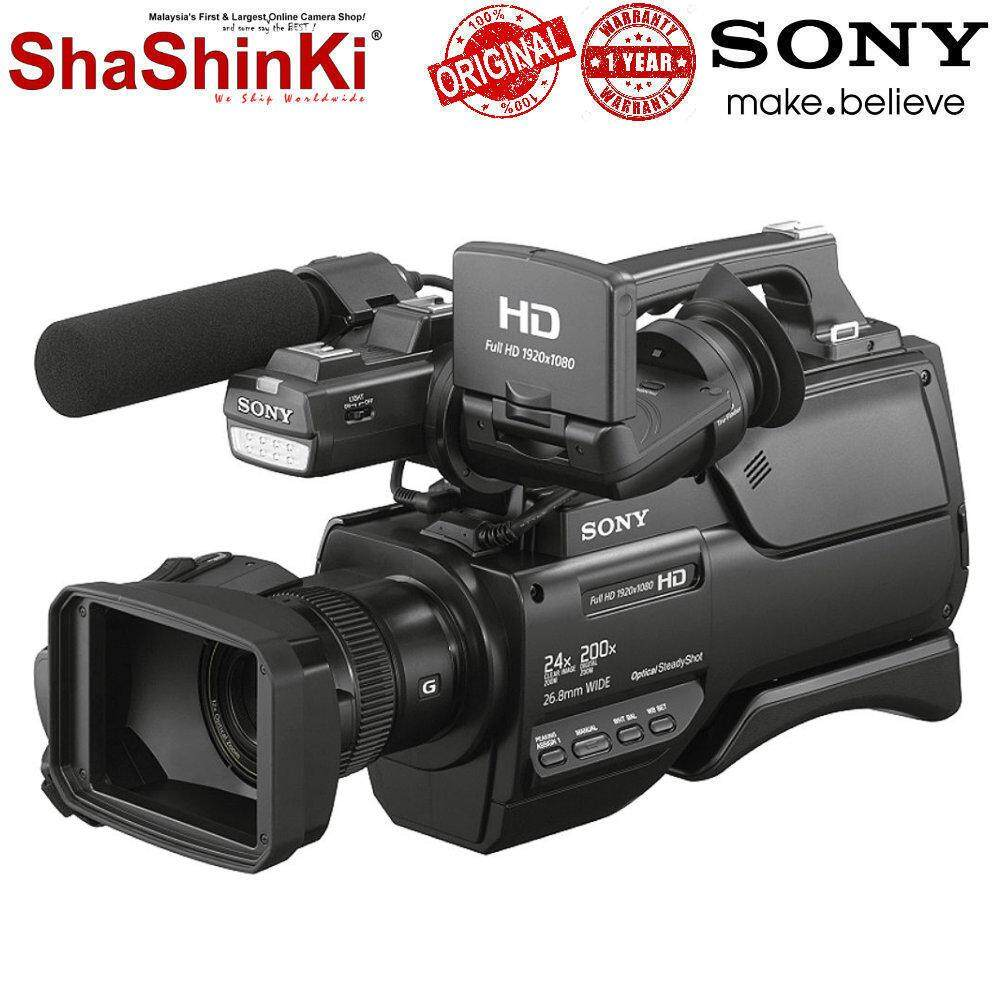 Sony HXR-MC2500 Shoulder Mount AVCHD Camcorder (Sony Malaysia)