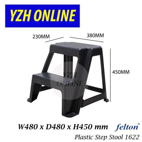 PLASTIC STEP STOOL LADDER 1622 / Tangga Plastik