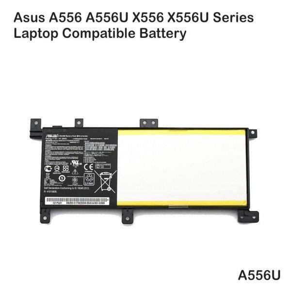 Asus X556  X556U  X556UA  X556UB  X556UF  X556UJ  X556UQ  X556UR  X556UV  A556U  C21N1509  Notebook Compatible Battery Malaysia