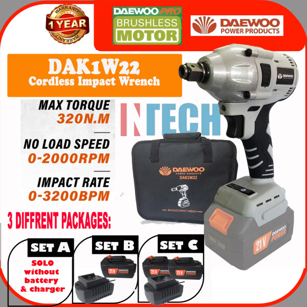 DAEWOO DAK1W22 CORDLESS IMPACT WRENCH BRUSHLESS MOTOR C/W 3 DIFFRENT PACKAGES