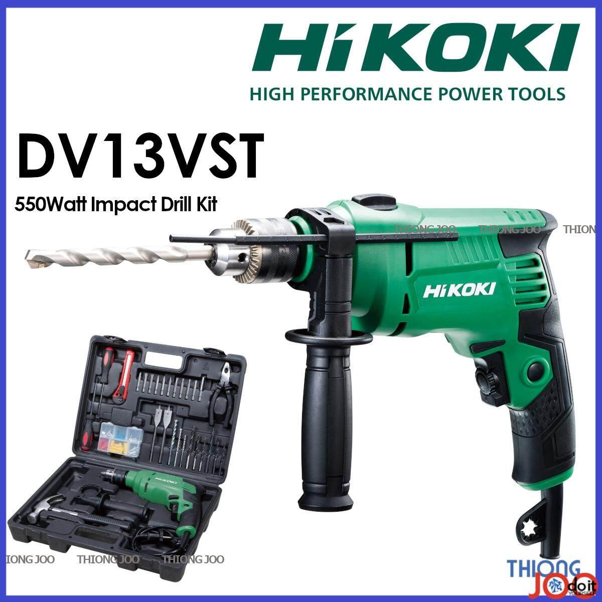 Hikoki Hitachi DV13VST 13mm (1/2) Impact Drill C/W 28pcs Accessories Set Hammer Drill Kit