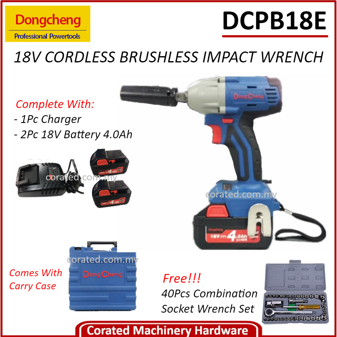 [CORATED] Dong Cheng DCPB18E 18v Cordless Brushless Impact Wrench