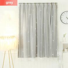 Rèm Cửa Sổ Hình Ngôi Sao Tự Dính, Vải Che Nắng Toàn Bộ, Shading Phòng Ngủ Miễn Phí Lắp Đặt Rèm Nhỏ