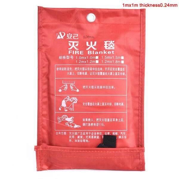 wangxuewen 1M x 1M Sealed Fire Blanket Fire Extinguishers Tent Emergency Survival Blanket