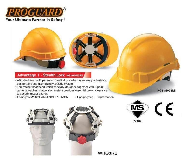 Proguard Advantage 1 Industrial Safety Helmet (Stealth Lock), Yellow