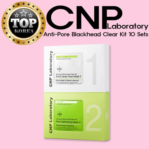 Buy ★CNP★ Laboratory Anti-Pore Blackhead Clear Kit 10 Sets / TOPKOREA Singapore