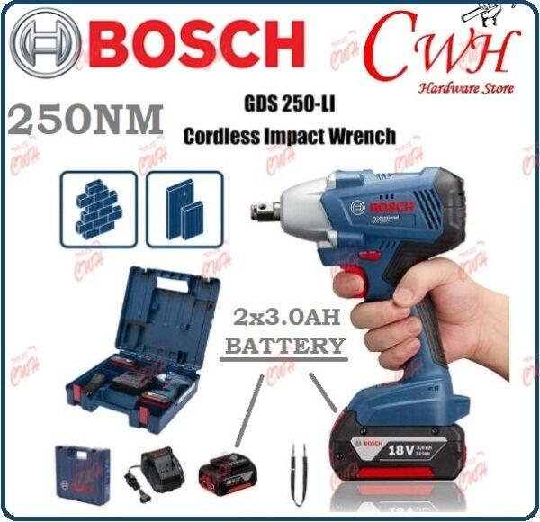 Bosch GDS 250-LI Lithium Impact Wireless 18V Power Tool Wrench Frame Brushless Screwdriver Lithium Impact Wrench
