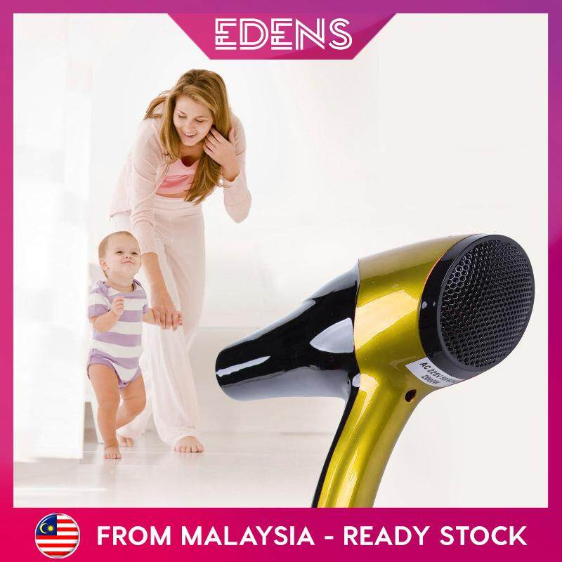 Edens Blue-Ray Care Negative Ion Constant Temperature Hair Care Hot And Cold Wind High Power 2300W Hair Dryer - Fulfilled by Edens