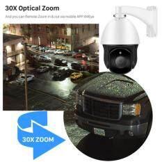 Camera IP PTZ Theo Dõi Tự Động Baoblaze, Camera Quang Học 30X Ngoài Trời Độ Phân Giải HD 1080P