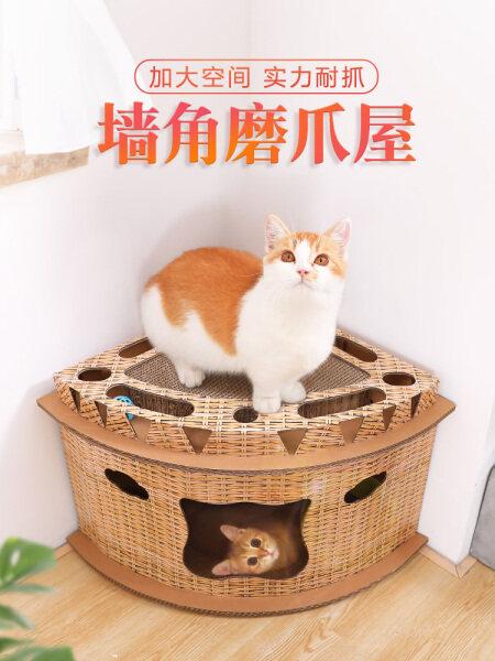 Tấm cào móng cho mèo, tấm cào móng vuốt mèo dọc chống trầy xước bảo vệ sofa chống trầy xước tấm cào móng vuốt mèo chống trầy xước