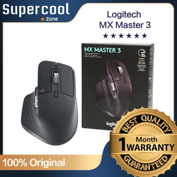 Logitech MX MASTER 3 MOUSE BLACK #910-005704 Malaysia