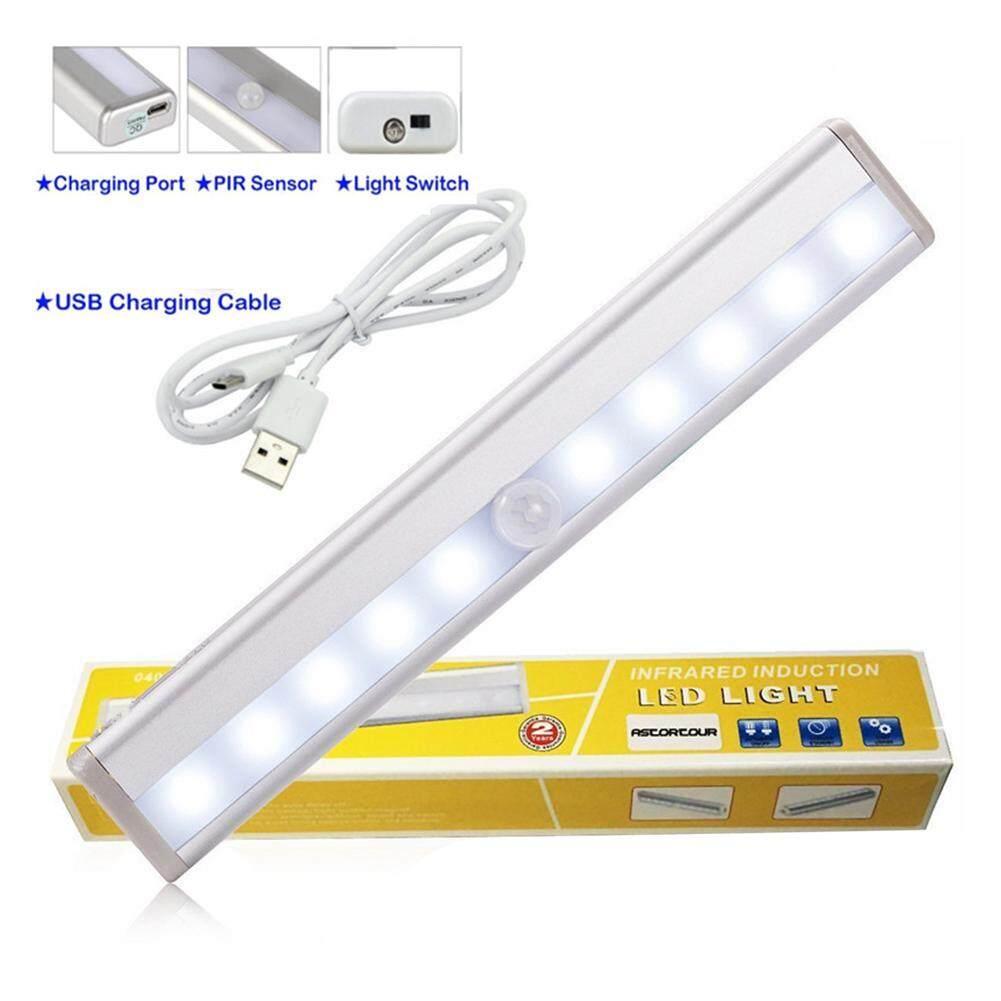 USB Rechargeable Infrared Wireless 10 LEDs Motion Sensor Night Light Bar