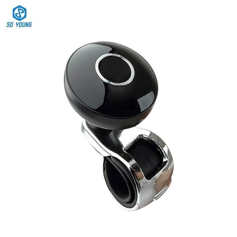 Hand Control Steering Wheel Power Car//Auto Grip Spinner Knob Handle Ball Hot