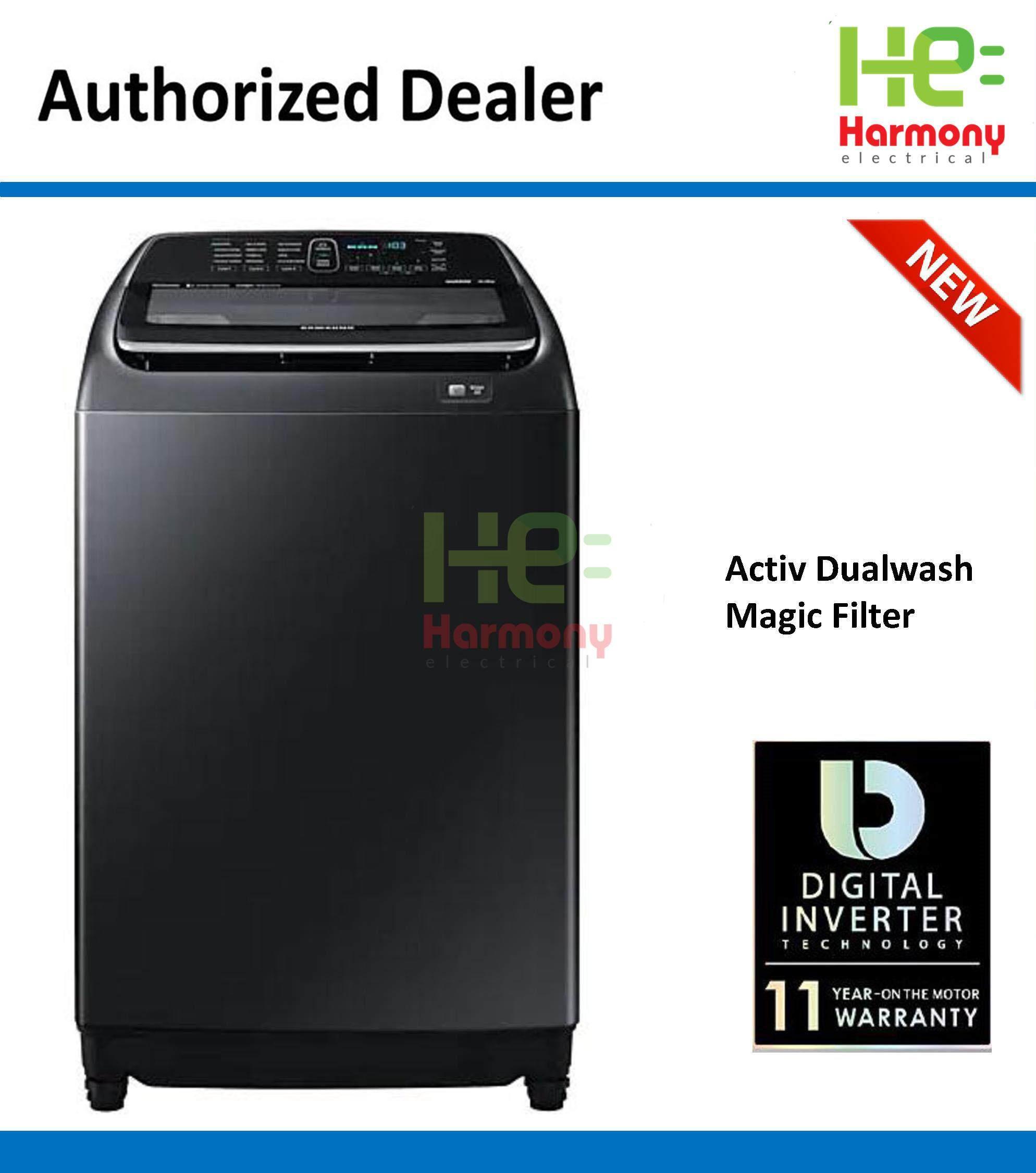 Samsung 14kg Washing Machine with activ dualwash™ : WA14N6780CV/FQ (Mesin Basuh)