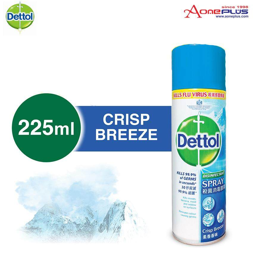 Dettol Antibacterial Germicidal Hygiene Liquid Disinfectant Spray Crisp Breeze 225ml