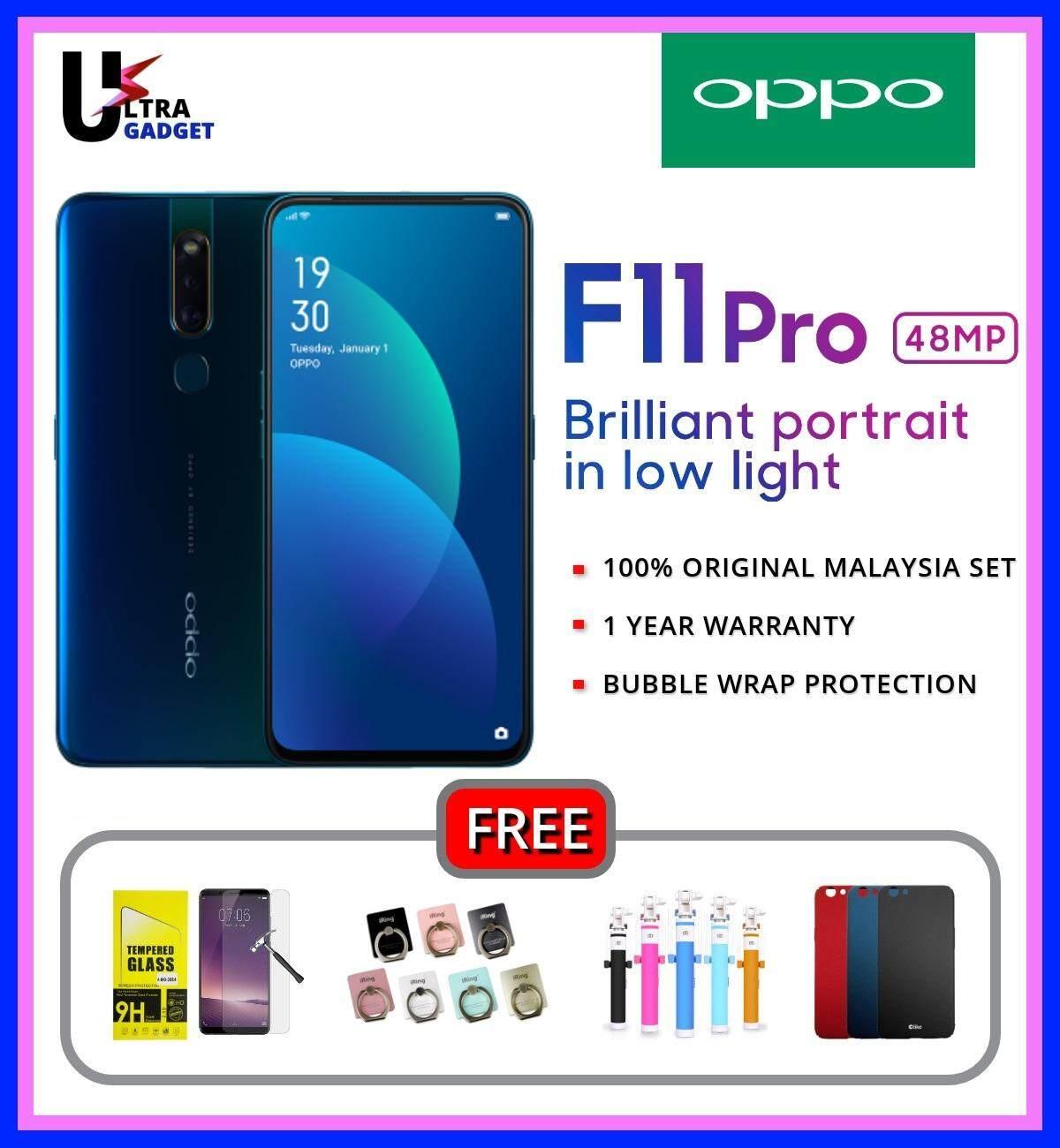 OPPO F11 Pro 6GB RAM + 128GB ROM Original Malaysia Set