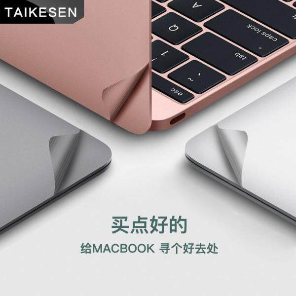 macbook Apple laptop pro13 inch full set 13.3 protection 12 shell air sticker mac foil 11 accessories 15.4 body wrist support screen HD eye protection ultra thin keyboard film