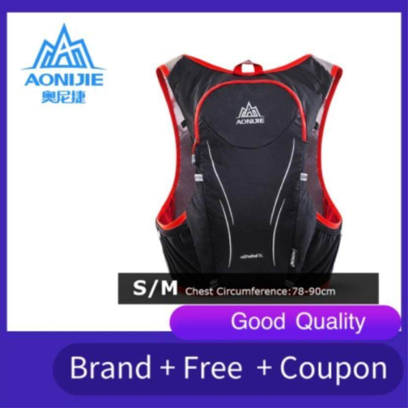 0864d3fdc2e2 AONIJIE Hydration Packs price in Malaysia - Best AONIJIE Hydration ...