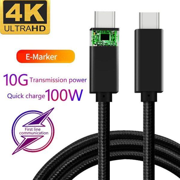 Bảng giá Cáp USB C Sang Loại C 5A 100W Cáp Sạc PD QC4.0 Truyền Sạc Nhanh Cho Macbook Samsung GalaxyS10 Mở Rộng USB Phong Vũ