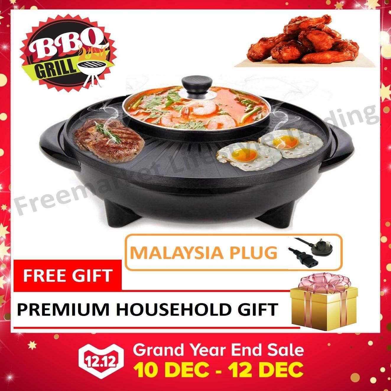 Malaysia 3 Pin Plug Itata 2 In 1 Bbq Grill