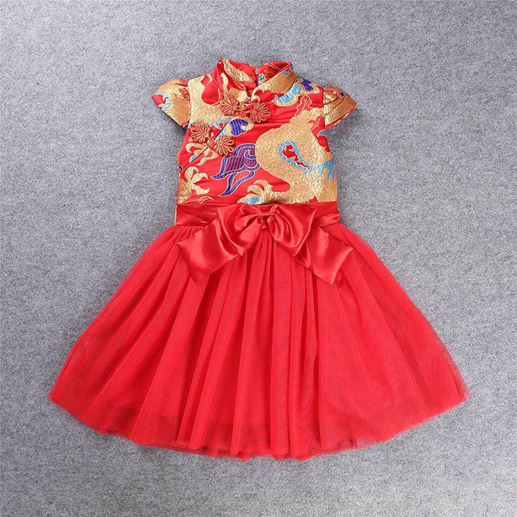 Children Kids Girl Tang Suit Cheongsam Embroidered Princess New Year Dress By Cutebabyroom.