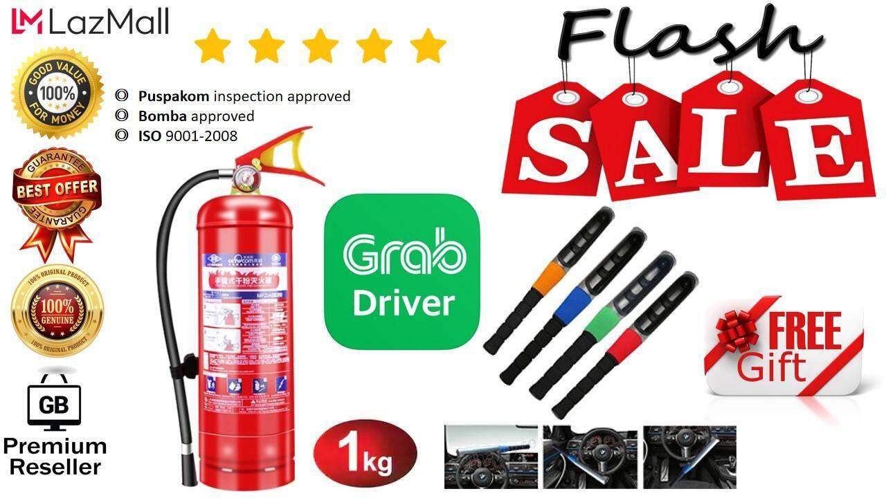 GB-Store 100%[Original] FIRE STOP FOR CAR, GRAB CAR FIRE STOP(preorder)