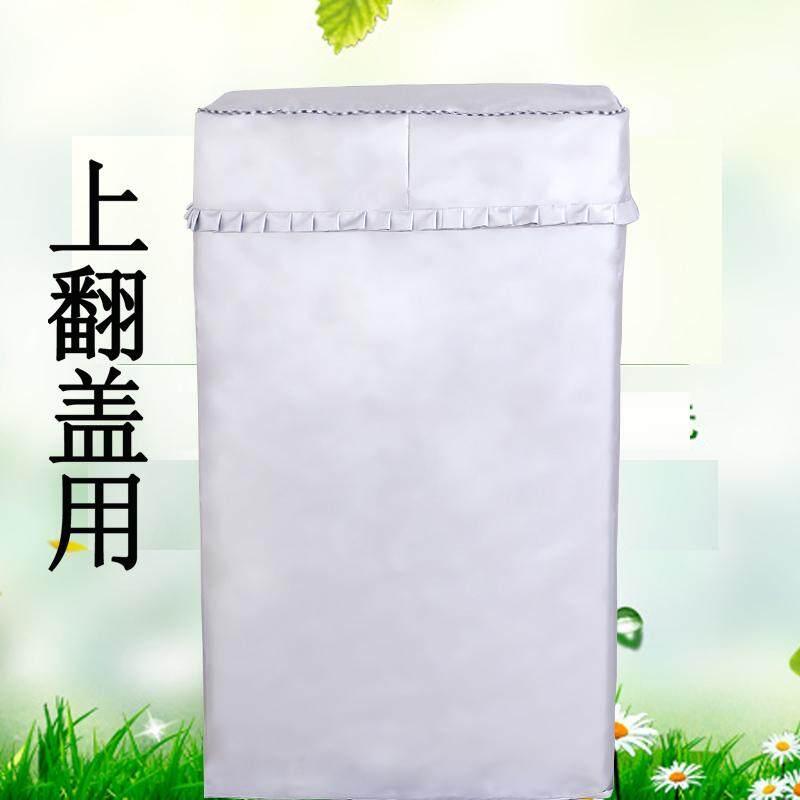 Panasonic Washing Machine Cover on the Cover Fully Automatic SIEMENS Washing Machine Cover Roller Waterproof Sunscreen Sets Littleswan