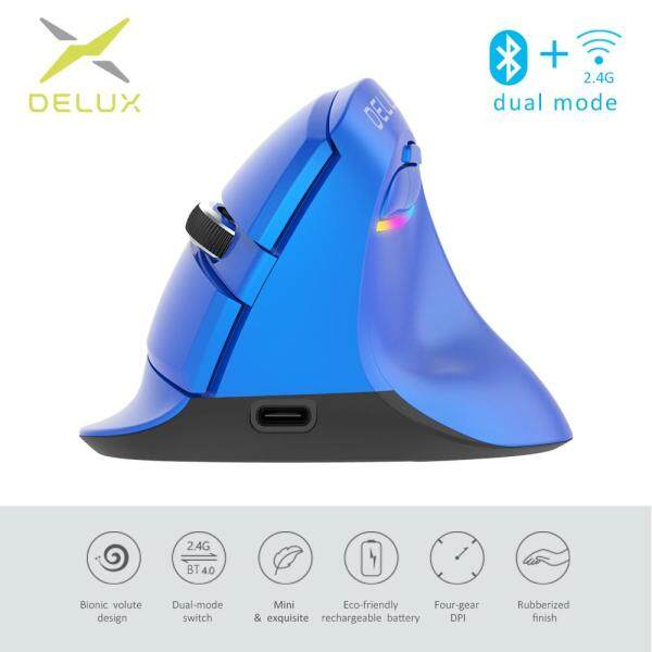 Delux M618 Mini 4.0 2.4GHz dual model Wireless Vertical Mouse 4 Gear DPI RGB Ergonomic Rechargeable Silent click Mice for Office Blue