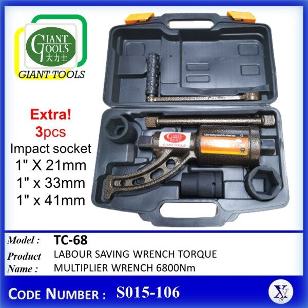 S015-106 TC-68 LABOUR SAVING WRENCH TORQUE MULTIPLIER WRENCH 6800Nm 1 X 21mm SQ / 33mm / 41mm