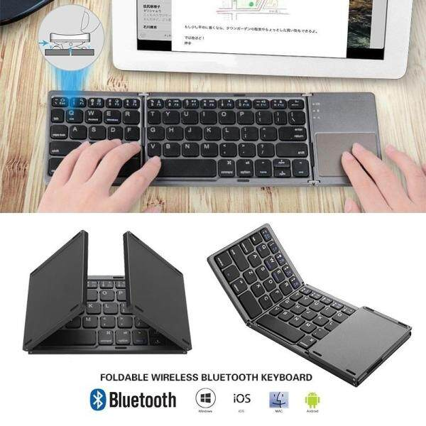 Universal Foldable Bluetooth Keyboard QWERTY With Touchpad USB Charging Pocket Size Wireless Keyboard For IOS Android Windows PC Tablets And Smartphone Malaysia
