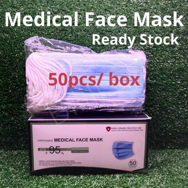 MEDICAL DISPOSABLE ADULT 3PLY FACE MASK BLUE 一次性医用成人蓝色三层口罩
