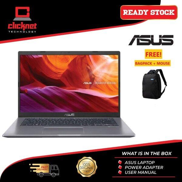 Asus A516M-AEJ145T 15.6 Laptop Slate Grey (Celeron N4020, 4GB, 256GB SSD, HD, W10) Malaysia