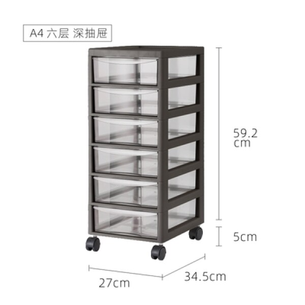 Japan JEJ Cabinet Office Drawer Storage Cabinets A4 Transparent China Mobile Book Plastic Closet Manicure Locker