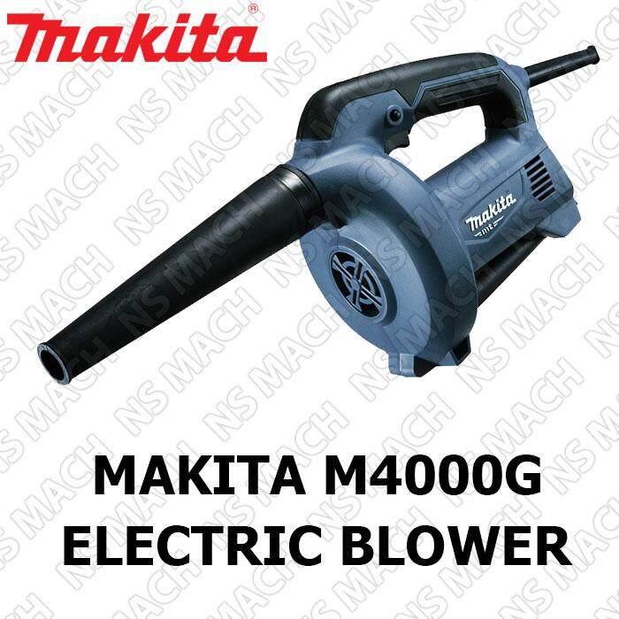 MAKITA M4000G 530W ELECTRIC BLOWER