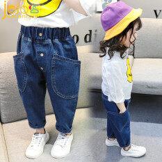 【 Jojojos Adventure】quần Jean Xuân Thu Cho Bé Trai Và Bé Gái Quần Thường Ngày Phong Cách Phương Tây Trẻ Em Phiên Bản Hàn Quốc Mới 2020 Quần Harem Bé Gái Quần Dài 0-4 Tuổi Màu Xanh Dương
