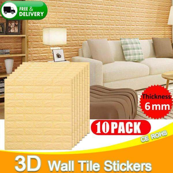 10 PCS/Set 3D Wall Stickers 70X77 CM PE Foam Home Decor Wallpaper Safety DIY Wall Decor Brick Living Room Kids Bedroom Decorative Sticker Self-Adhesive Wall Panels