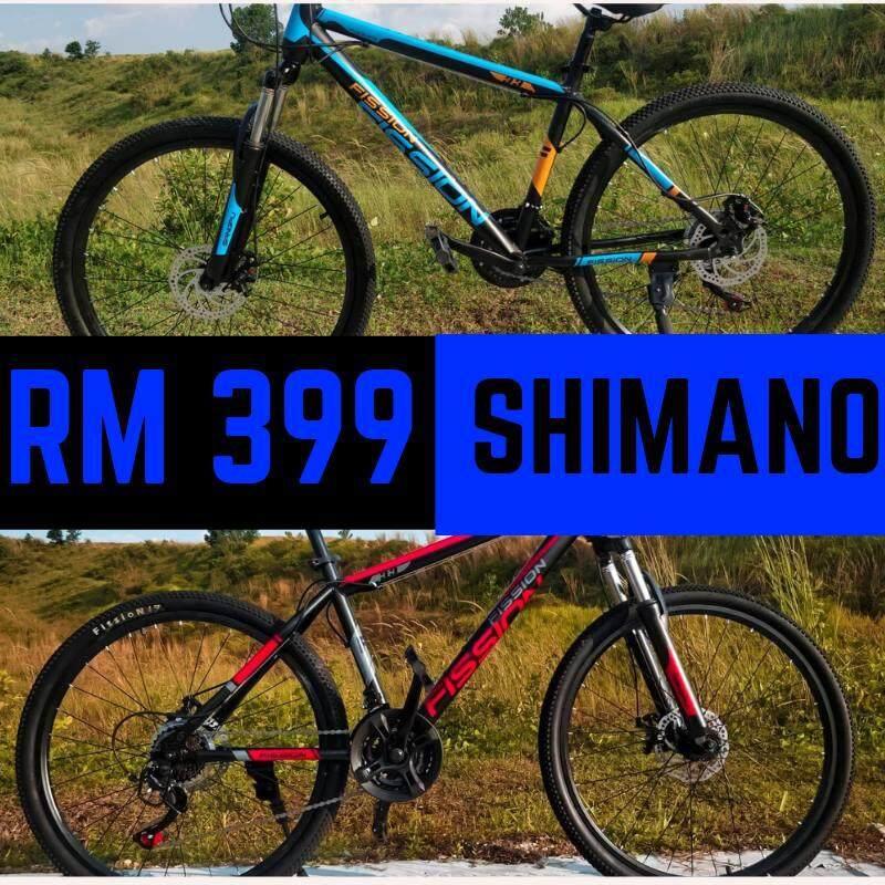 2019 Shimano Treck Tech 2.0 21 speed terrain & Road Basikal Bicycle Mountain bike Adult Bike Camp TRS COMP Twitter