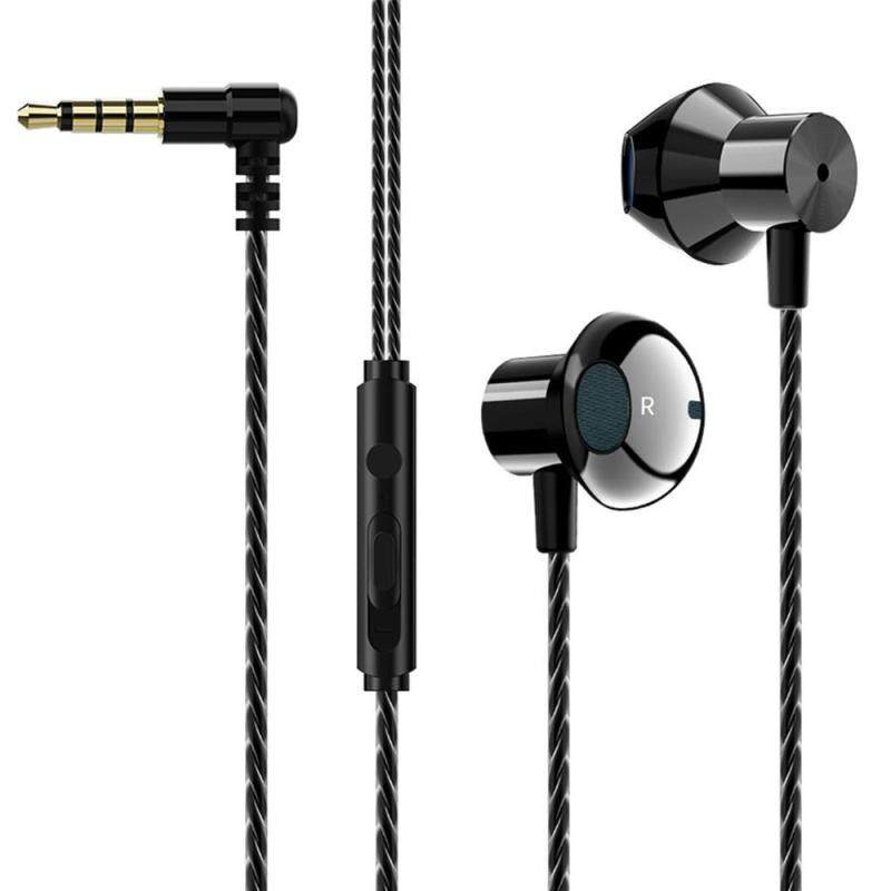 niceEshop Wired in-Ear Metal Earphones , Stereo Bass Earbuds with Microphone for Apple and Android,Laptop and More Singapore
