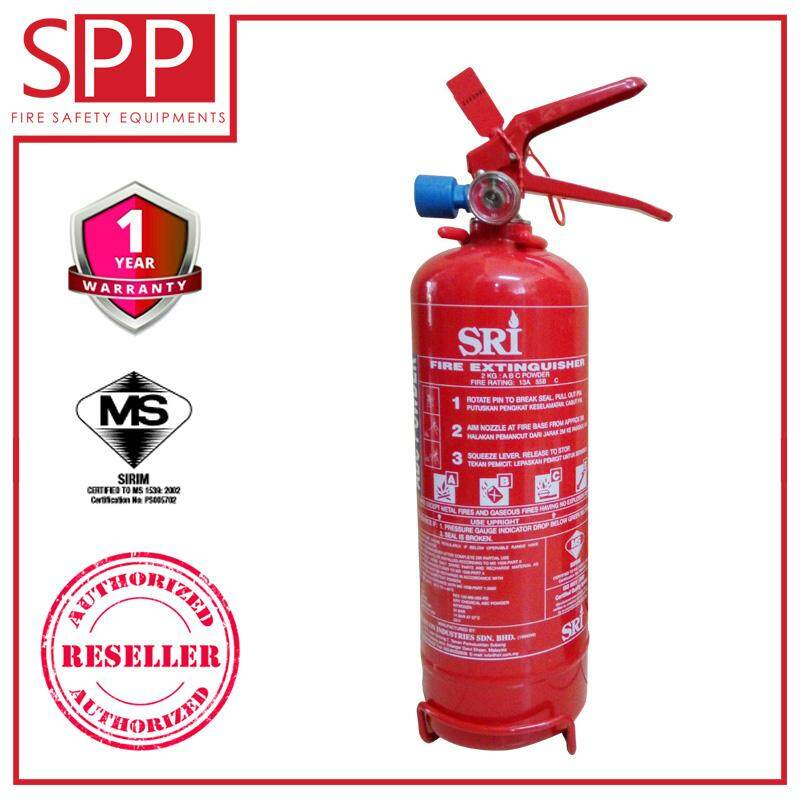 SPP SIRIM Certified SRI 2KG ABC Dry Powder Type Fire Extinguisher
