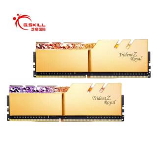 Bộ Nhớ Máy Tính Để Bàn 5Cgo G.SKILL Trident Z Royal 16GB (8Gx2) DDR4 5066 RGB thumbnail