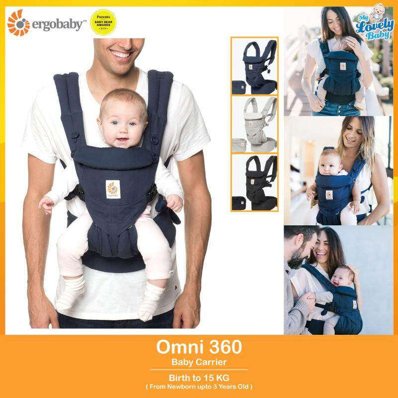 2d9c6bf57f1 Ergobaby Products for the Best Price in Malaysia