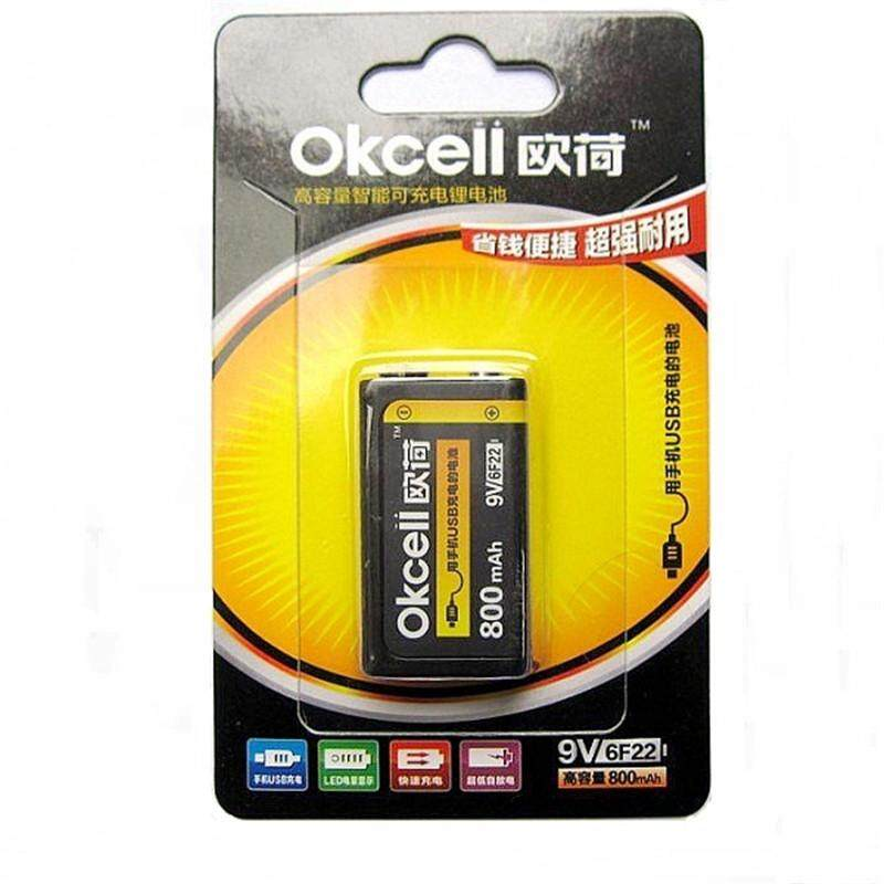 USB Rechargable Battery 9V OkCell 800mAH Capacity for Smarttag/Toy/Microphone