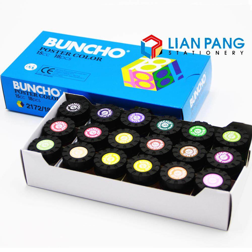 Buncho Water Colour 15cc With 18 Colours By Lpstationery.