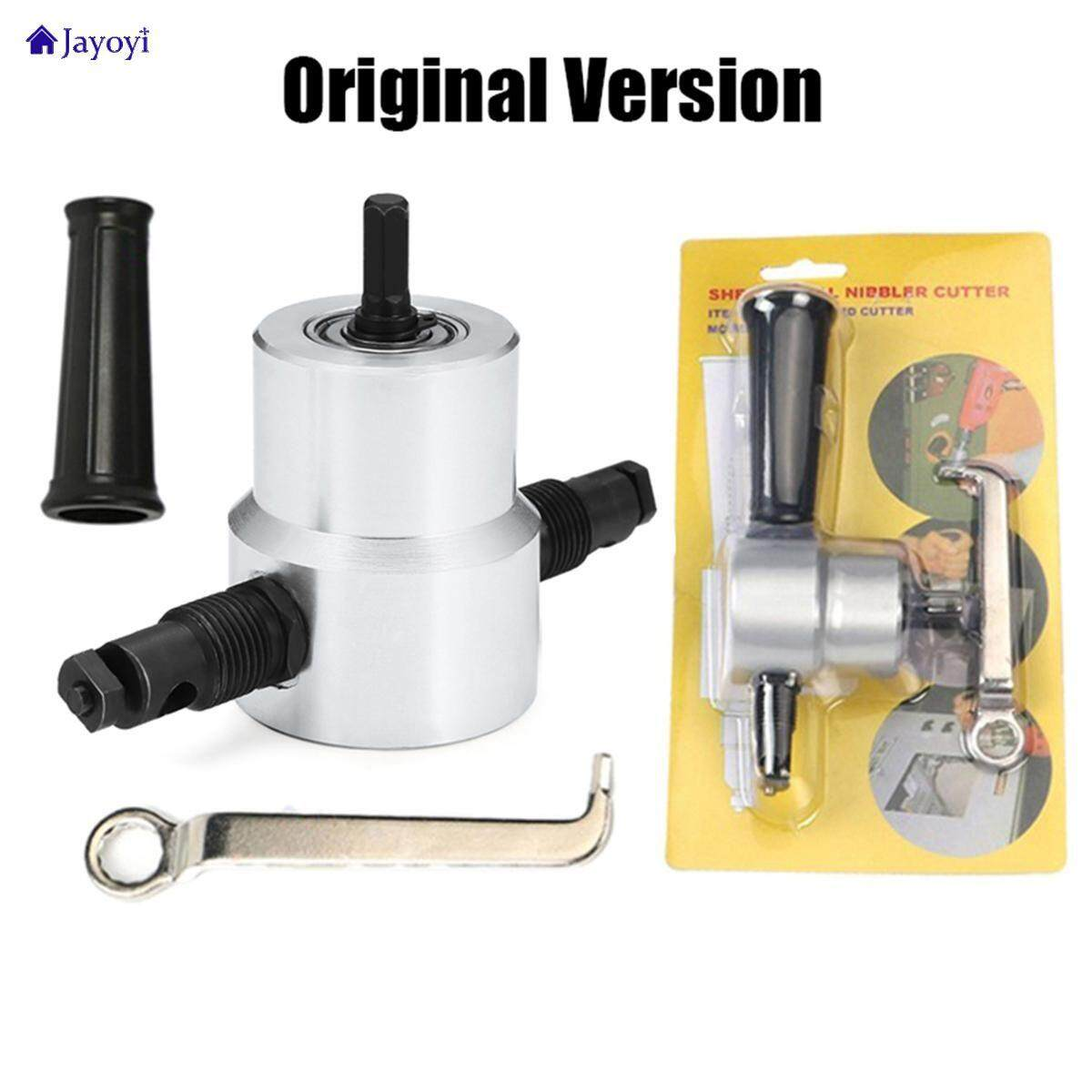 Jayoyi Nibble Metal Cutting Double Head drill tool metal accessory metal sheet machine