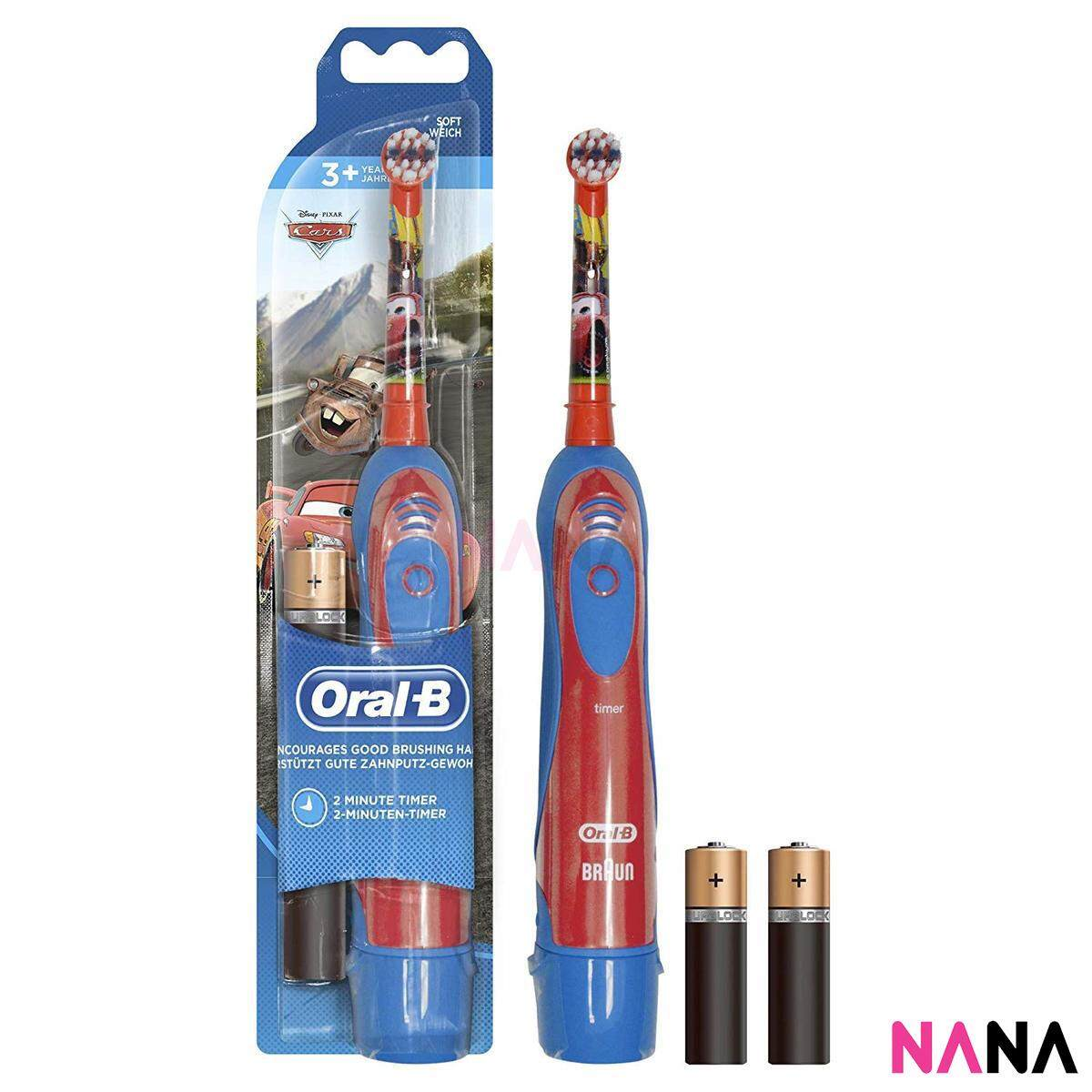 Oral-B Stages Power Kids Toothbrush - Disneys Cars By Nana Mall.
