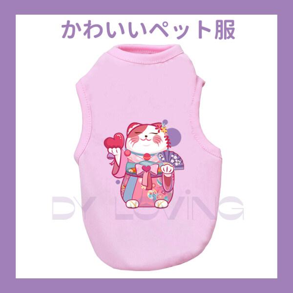 DY Loving Phong Cách Nhật Bản Dễ Thương Mèo Con Chó Quần Áo Áo Sơ Mi Mèo Công Chúa Màu Hồng Mèo Hoạt Hình In Áo Lưới Thoáng Khí Mùa Hè Cho Chó Nhỏ