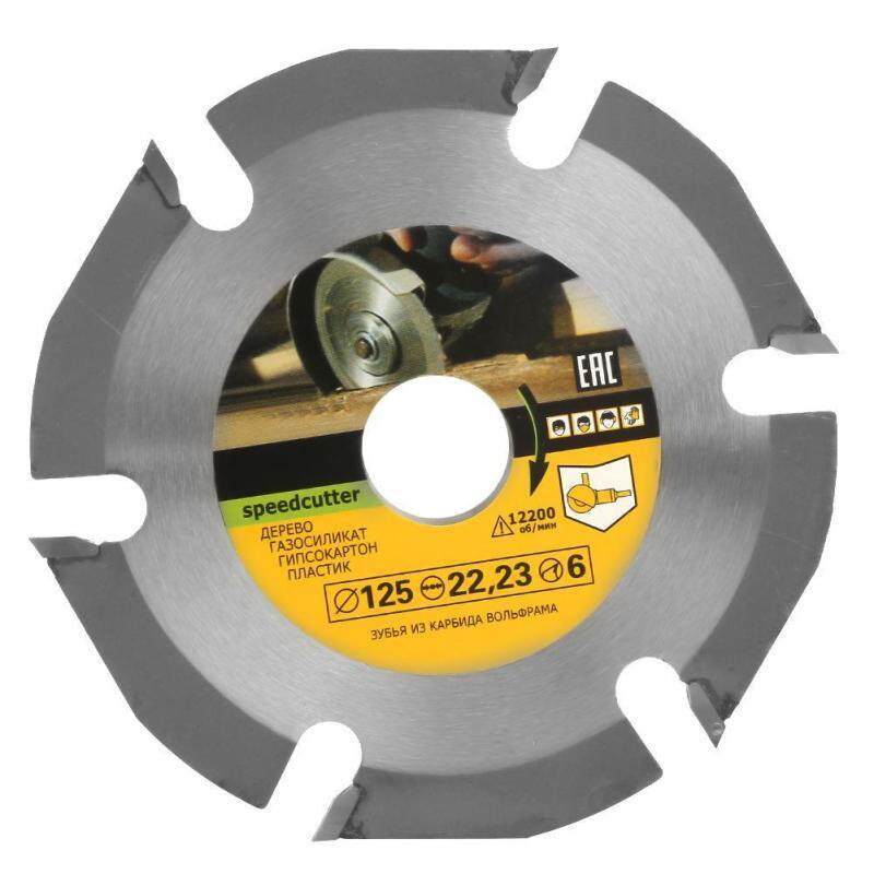 Hình tròn Lưỡi Cưa Đa Năng Máy Xay Thấy Đĩa Carbide Đầu Gỗ Đĩa Cắt