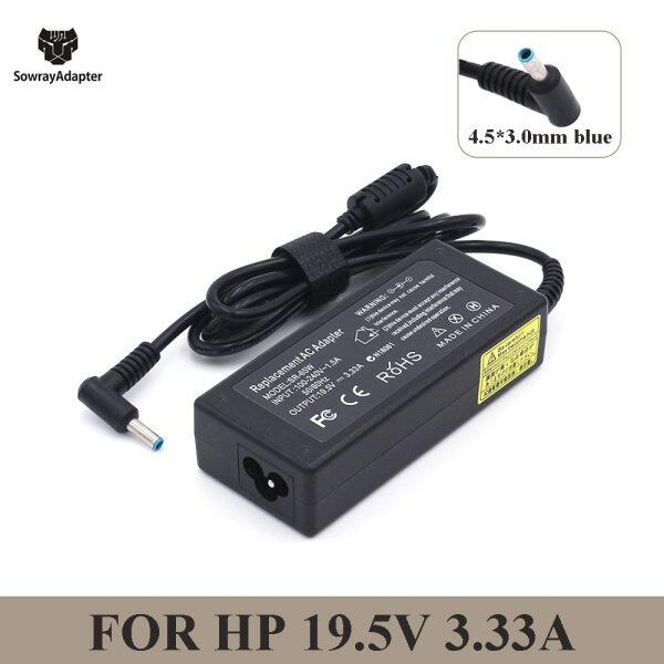19.5V 3.33A 4.5*3.0mm 65W laptop AC power adapter charger for HP Chromebook 11 G4 EE, 11 G5, 11 G5 EE, 14 G3 246 G4 248